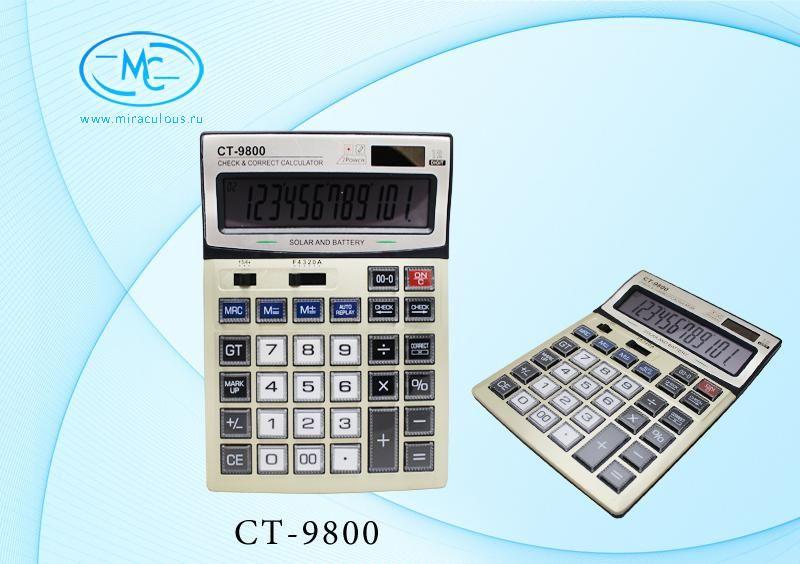 Калькулятор 12 разр 21,4х16х5см