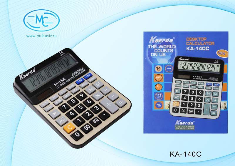 Калькулятор 14 разр 20,5х15,8х4,5см
