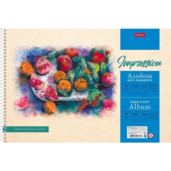 Альбом для рисования Акварелью 10л Натюрморт 220гр с перфорацией