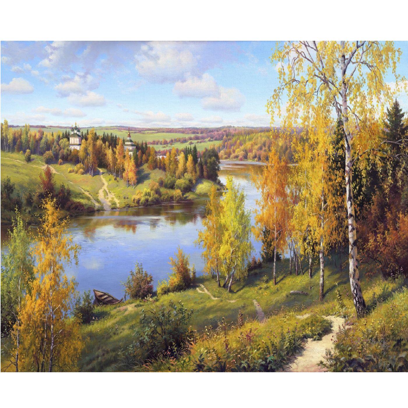 Картина по номерам 40х50см Прищепа. Осень. Глубинка (30 цветов)