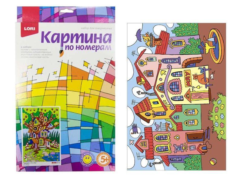 Картина по номерам на картоне Разноцветный город