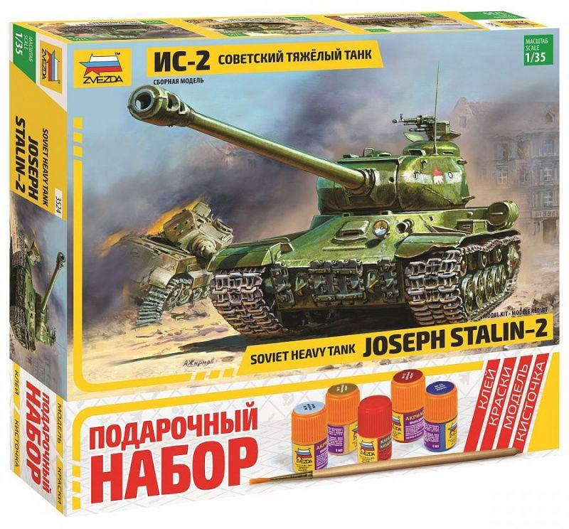 Модель Советский танк Ис-2 (подарочный)