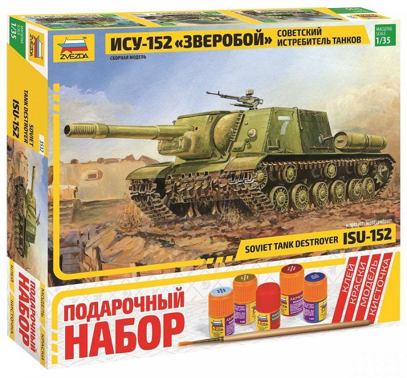 Модель Самоходка ИСУ-152 (подарочный)
