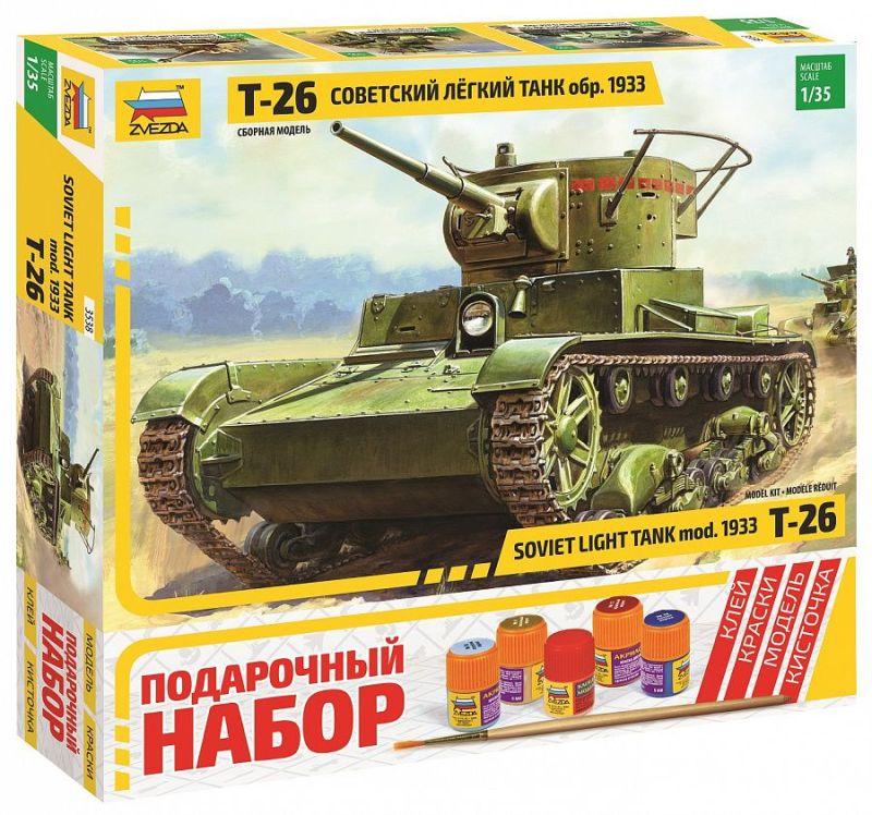Модель Танк Т-26 (подарочный)