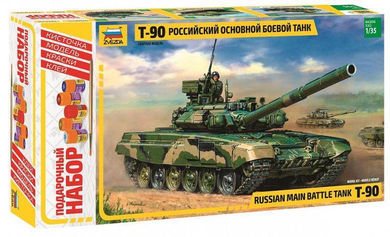 Модель Российский основной боевой танк Т-90 (подарочный)