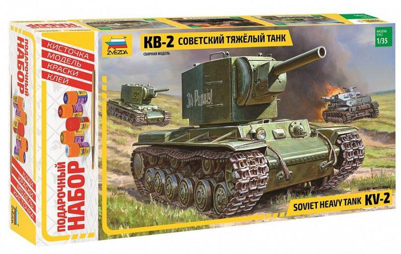 Модель Танк КВ-2 (подарочный)