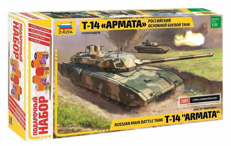 Модель Российский основной боевой танк Т-14 Армата (подарочный)