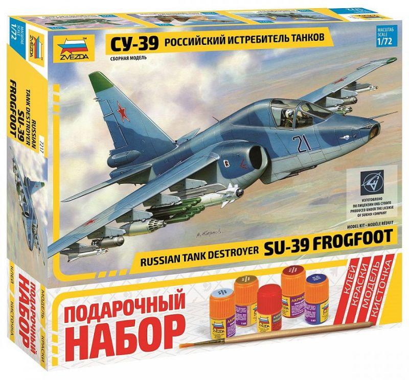 Модель Самолет Су-39 (подарочный)