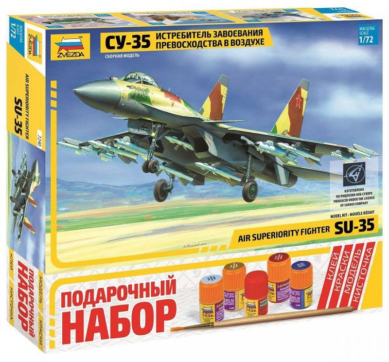 Модель Самолет Су-35 (подарочный)