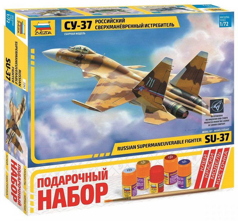 Модель Самолет Су-37 (подарочный)