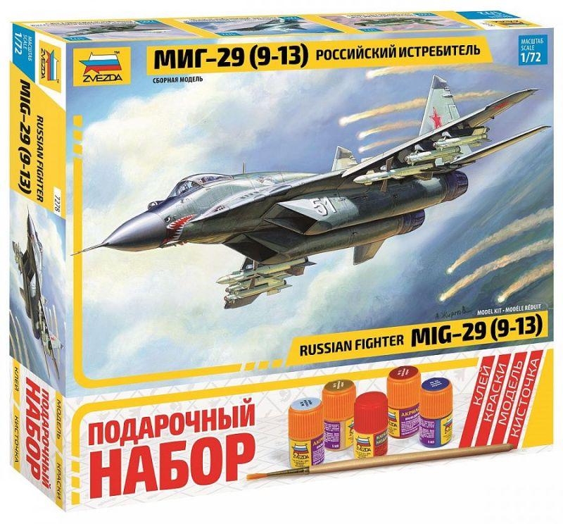 Модель Самолет МиГ-29 (9-13) (подарочный)