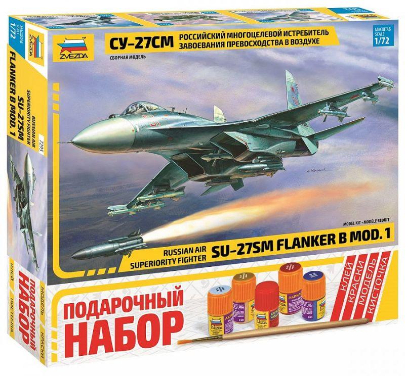 Модель Самолет Су-27СМ (подарочный)