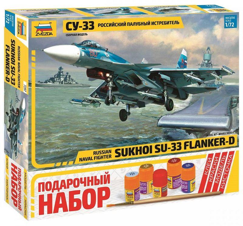 Модель Самолет Су-33 (подарочный)