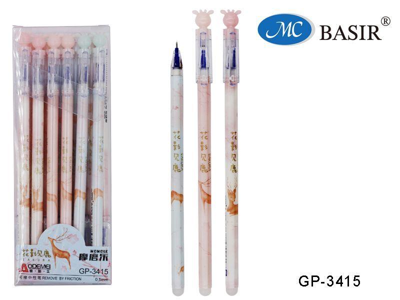 Ручка Пиши-Стирай 0,5мм Олень.