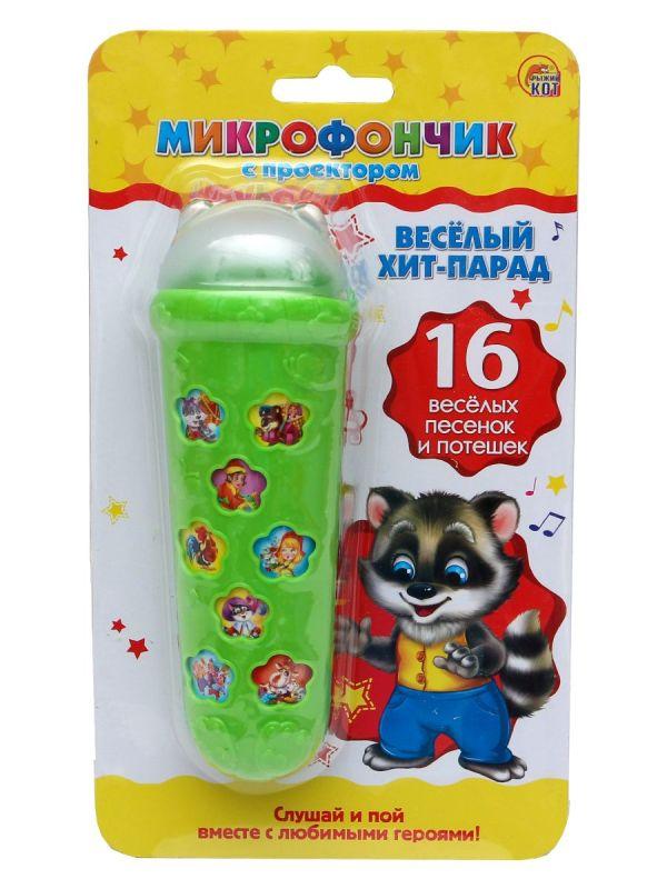 Микрофончик Веселый ХИТ-Парад (16 песенок и потешек)