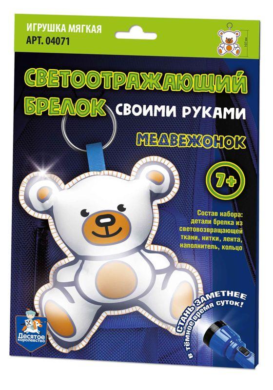 Брелок мягкая игрушка своими руками Медвежонок