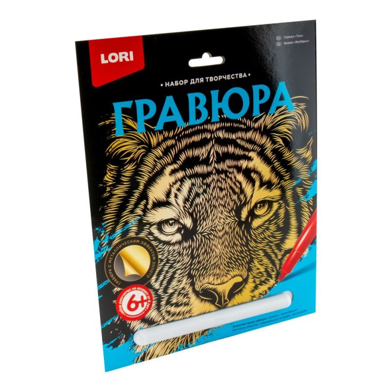 Гравюра Золото Тигр
