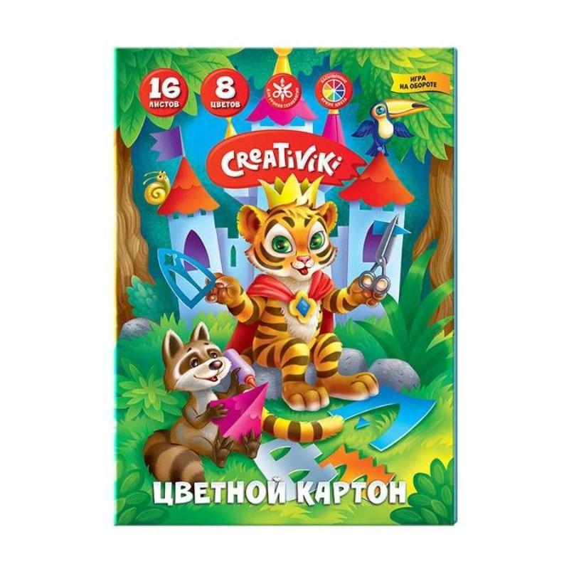 Цветной картон А4 8цв 16л Creativiki