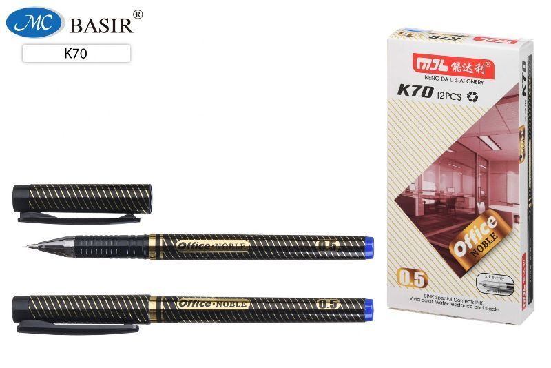 Ручка гелевая 0,5мм СИНЯЯ Office корпус черного цвета с золотой винтовой полоской, игольчатая