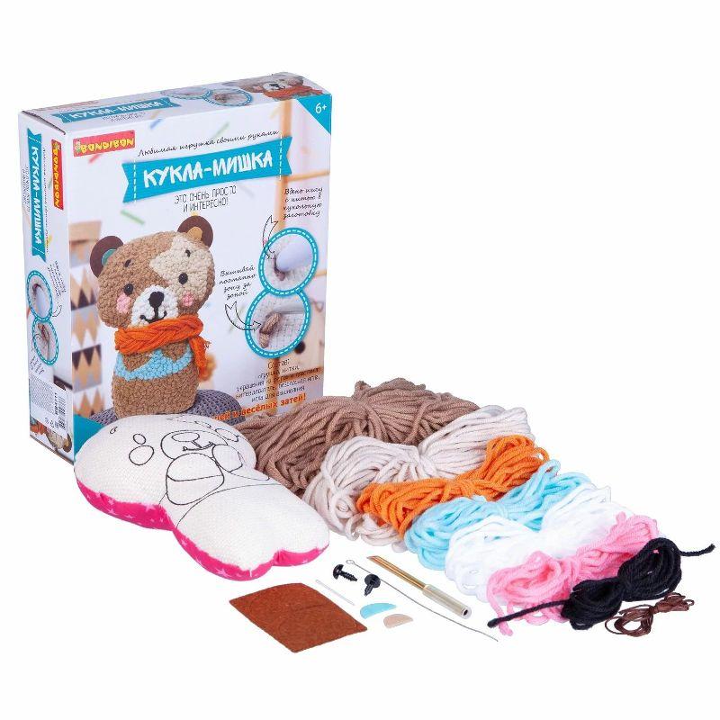 Набор для творчества Моя кукла! Любимая игрушка своими руками. Кукла-мишка