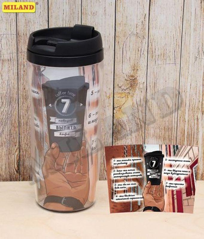 Термокружка 350мл 7 причин выпить кофе