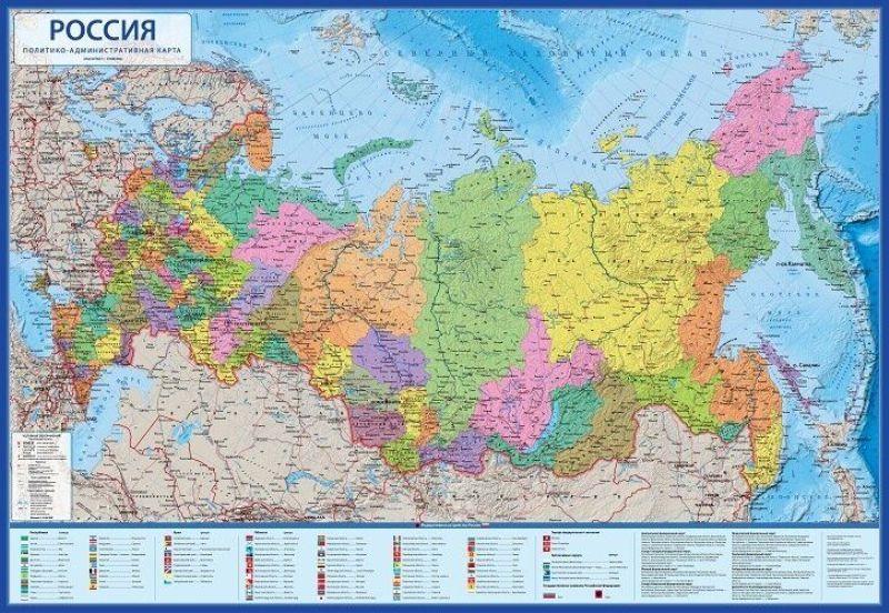 Интерактивная карта Россия (Политико-административная) 1:8,5М 101х70см (с ламинацией)