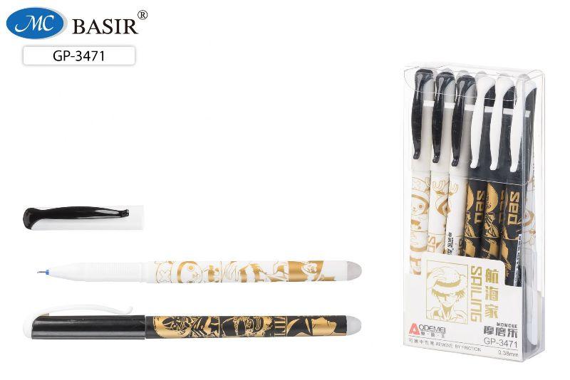 Ручка Пиши-Стирай 0,38мм One piece черный и белый корпус