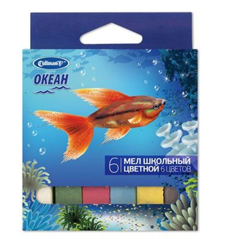 Мел Цветной 6цв Океан