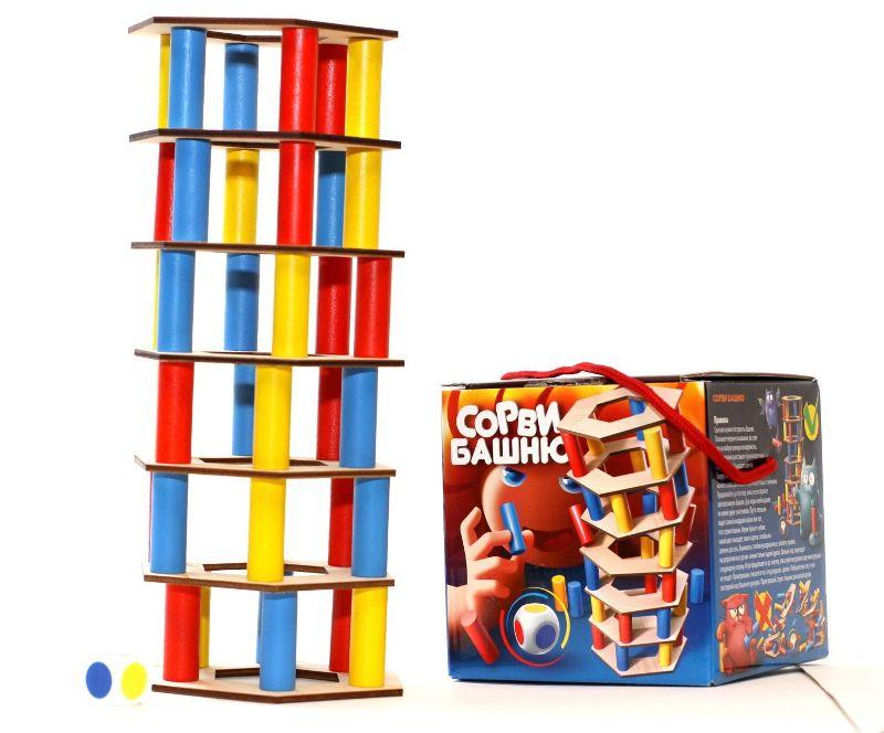 Игра Сорви башню (цветная)