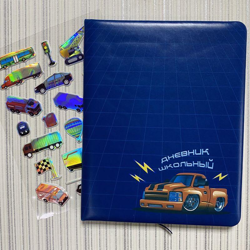 Дневник 1-11 48л Кожзам Крутой пикап (полноцветная печать с набором 4цв стикеров)