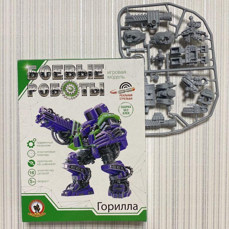Боевые роботы Горилла