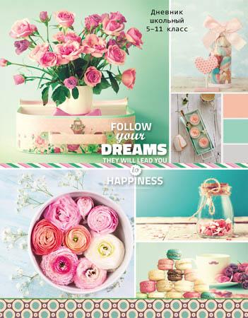 Дневник 5-11 ПОР 48л «Розы и сладости»