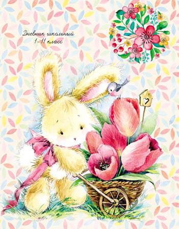 Дневник 1-11 7БЦ 48л «Зайчик с тюльпанами»