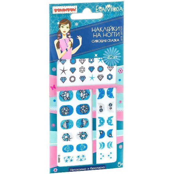 Наклейки на ногти Сияющая сказка-1