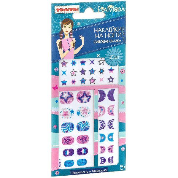 Наклейки на ногти Сияющая сказка-3
