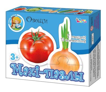 Пазлы-Макси 15эл «Овощи»