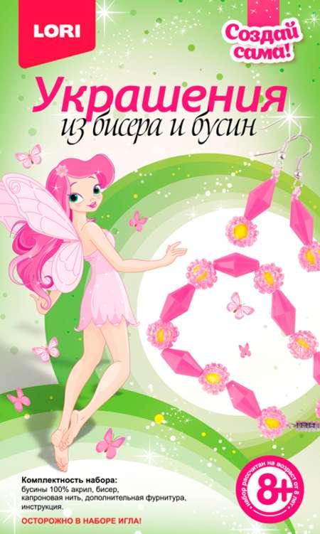 Украшение из бисера и бусин «Розовая сказка»