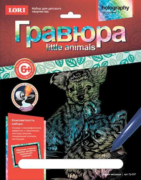 Гравюра Little ANIMALS Щенки чихуахуа
