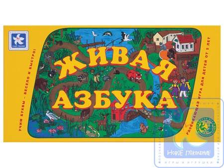 Игра Живая азбука