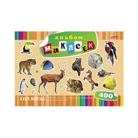 Альбом наклеек А4 400шт «В мире животных»