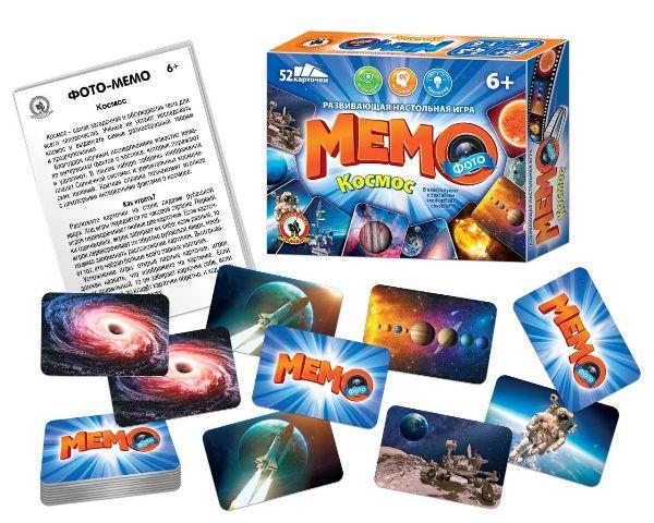 Игра мемо-фото Космос