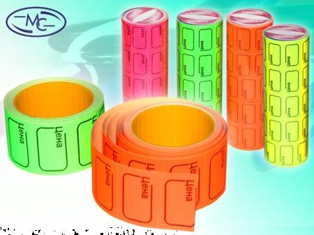 Ценник цветной 30х20мм (170шт)