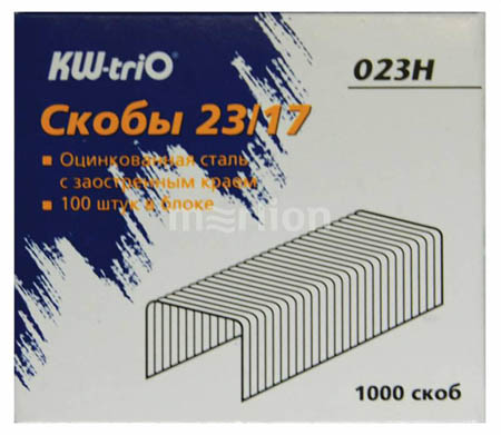 Скобы №23/17 KW-TRIO