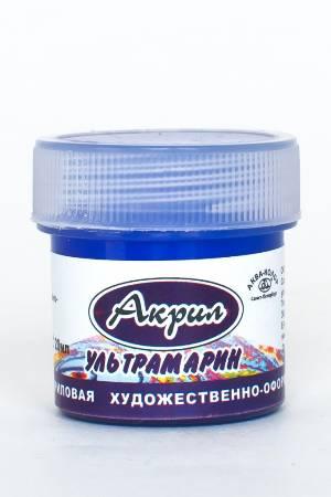 Краска Акриловая 20мл УЛЬТРАМАРИН