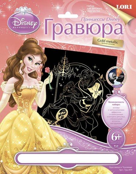 Гравюра Золото «Красавица и Чудовище» Disney
