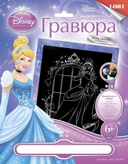 Гравюра Серебро «Золушка» Disney