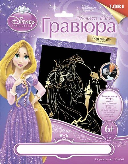 Гравюра Золото «Рапунцель» Disney
