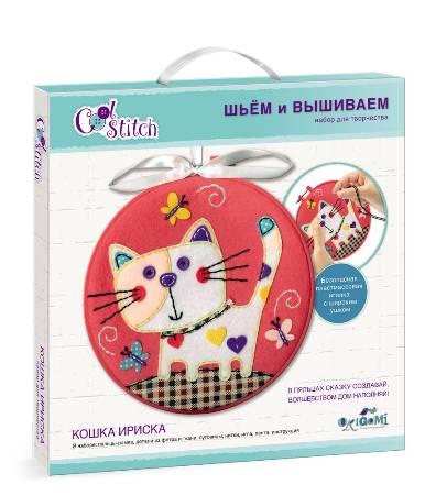 Набор д/шитья и вышивания Кошка Ириска