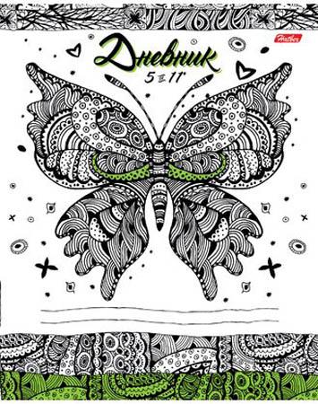 Дневник 5-11 М «Doodle-Art-Бабочка»