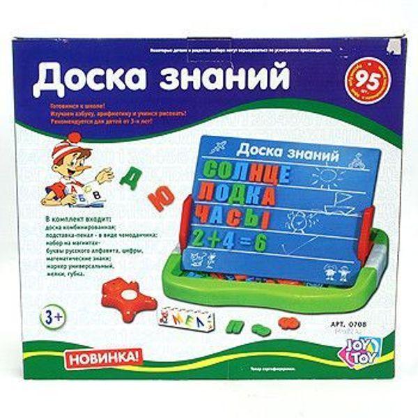 Доска знаний Play Smart 37х33х5см -1